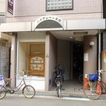 ハイグレード本田 103号室
